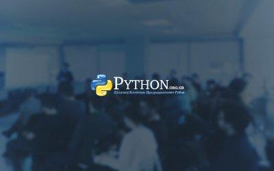 Athens Python users Meetup at Starttech Ventures