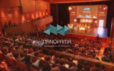 Panorama of entrepreneurship and employment